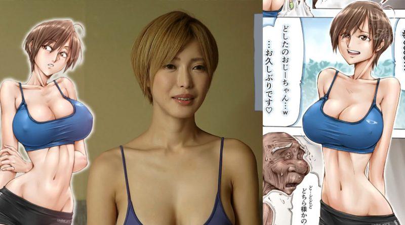 หนังโป๊ญี่ปุ่นเต็มเรื่อง Mio Kimijima ปะทะตาเฒ่าหื่น